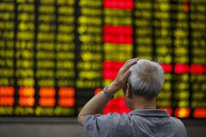 Chinese Trading Halted Again